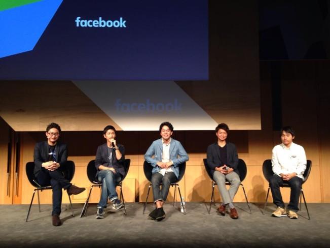 facebook_event