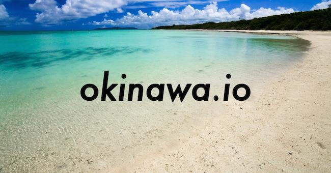 okinawa_io_blog
